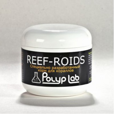PolypLab Reef-roids Professional (Корм для кораллов, 120 гр.)
