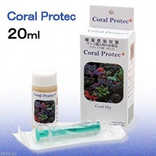 Coral Protect 20 ml - Лекарство для обработки кораллов 20мл